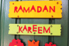 Alhamdulillah Ramadan Kareem