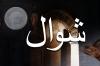 Suasana Jabal Uhud di Madinah Arab Saudi beberapa waktu lalu